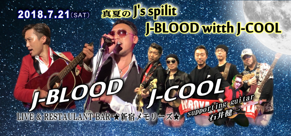 J-BLOOD with J- COOL