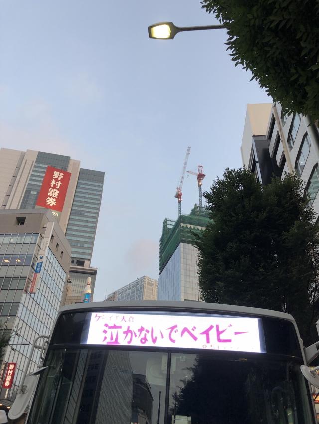 J-BLOOD ☆バスジャックライブ