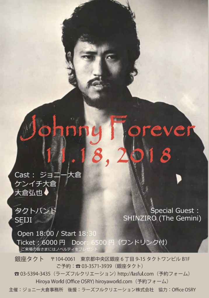 Johnny Forever 18.11.2018