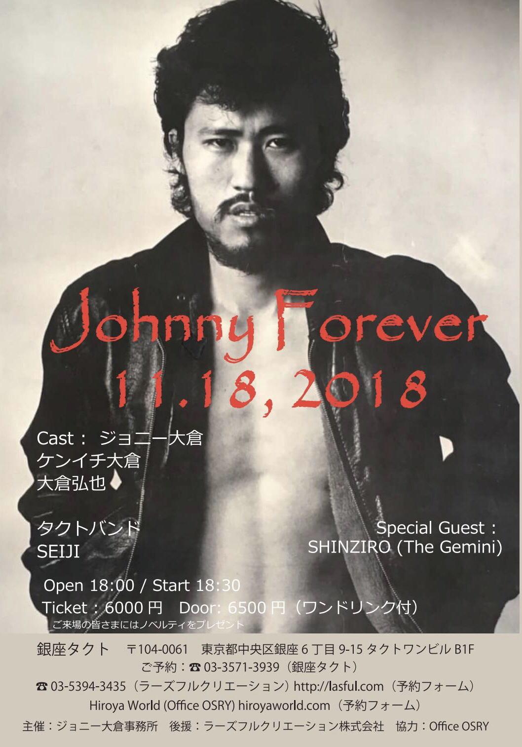 Johnny Forever 2018
