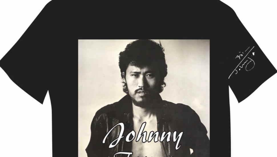 Johnny Forever 2018 Tシャツ
