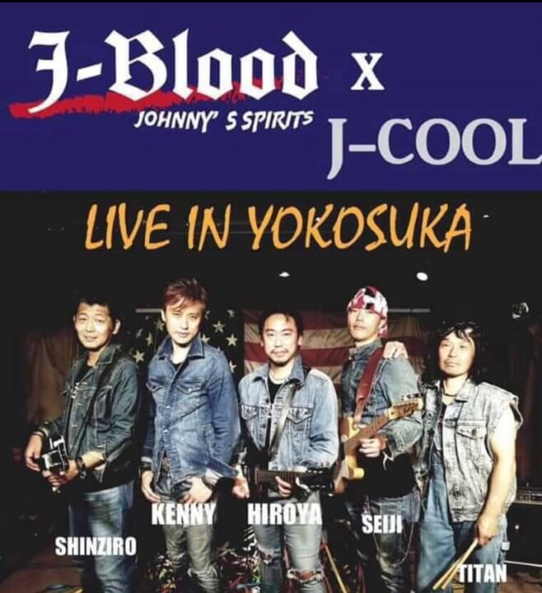 J-BLOOD with J-COOL
